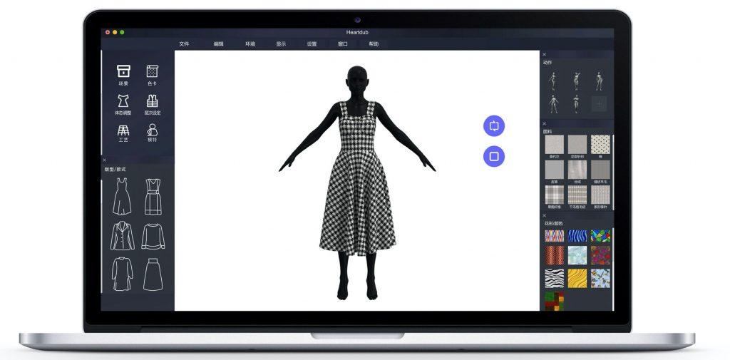 AI物理引擎结合服装材质数据,「心咚 HeartDub」推出虚拟面料